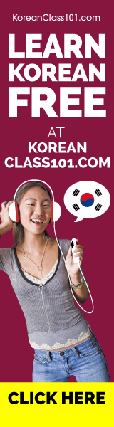 Click Here to Learn Korean with KoreanClass101.com