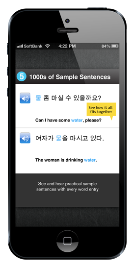 Best Korean Words & Phrases App - WordPower Korean